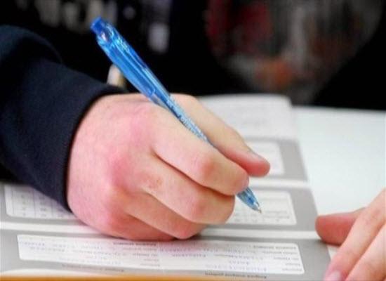 Υποβολή ηλεκτρονικού Μηχανογραφικού Δελτίου για την εισαγωγή στην Τριτοβάθμια Εκπαίδευση υποψηφίων που πάσχουν από σοβαρές παθήσεις, σε ποσοστό 5% επιπλέον των θέσεων εισακτέων, έτους 2021